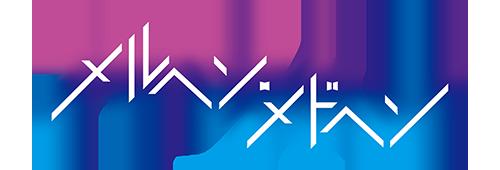 Marchen_logo