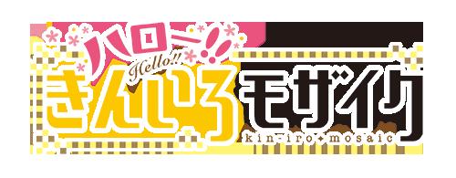 kiniro_logo