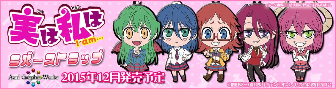 top_kitsuwa1