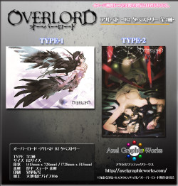 12月31日発売「オーバーロード」ラインナップ