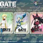 GATE <マウスパット:全 3種類 テュカ・レレイ・ロゥリィ>登場。