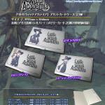 「リトルウィッチアカデミア」カードケース全3種