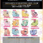 「NEW GAME」デフォルメアクリルキーホルダー全12種。